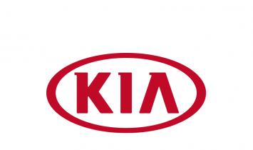 Kia Logo Thumbnail